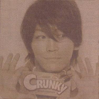 Oricon Style 13-7