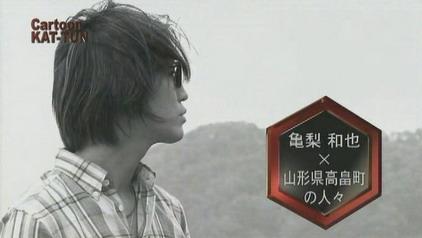 _TV_ 20080618 cartoon KAT-TUN _Kame part_(10m40s)[(000763)13-17-41]