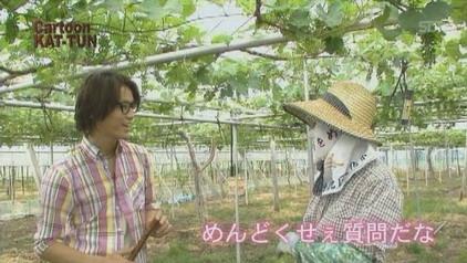 _TV_ 20080618 cartoon KAT-TUN _Kame part_(10m40s)[(008210)13-30-17]