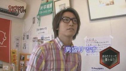 _TV_ 20080618 cartoon KAT-TUN _Kame part_(10m40s)[(015518)13-40-14]
