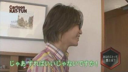 _TV_ 20080618 cartoon KAT-TUN _Kame part_(10m40s)[(017174)13-41-44]