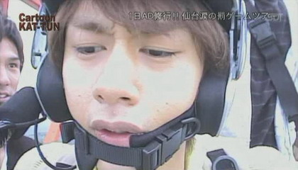 [TV]20080709 cartoon KAT-TUN[Kame part](9m20s)[00-00-30]