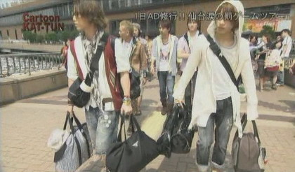 [TV]20080709 cartoon KAT-TUN[Kame part](9m20s)[23-56-30]