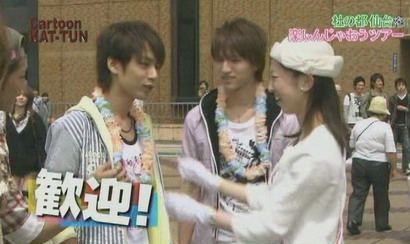 [TV] 20080716 カートゥン KAT-TUN 「仙台ツアー 第1弾」 (23m49s)[(005316)20-50-16]