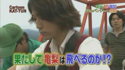 [TV] 20080723 カートゥン KAT-TUN 「仙台ツアー第2弾」 (23m34s)[(037996)21-07-24]