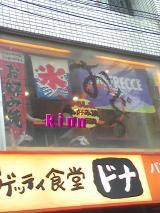 ブログ 亀チャン 937