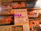 ブログ 亀チャン 939