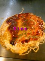 ブログ 亀チャン 943