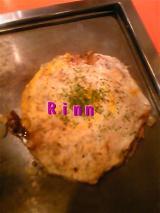 ブログ 亀チャン 948