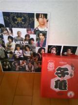 ブログ 亀チャン 956