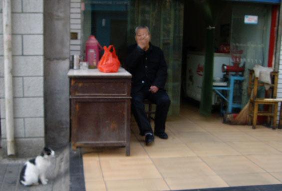 猫とおじいさん