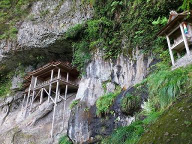 三仏寺 奥の院