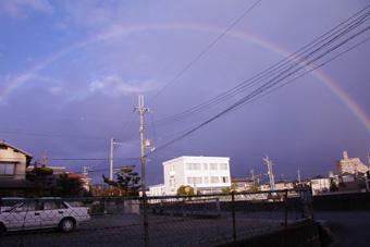 虹がでたでた