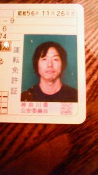 200812090039000.jpg