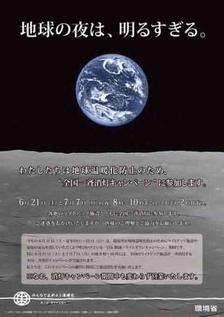 poster2008a.jpg