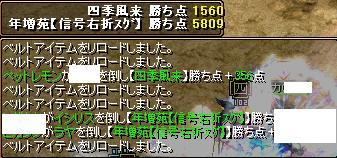 081001 1
