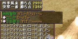 081017 3