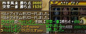 081126 1