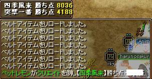 081126 2