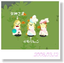 姫3姉妹 2