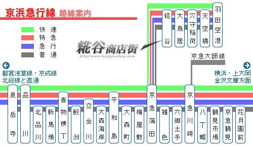 access_keikyu.jpg