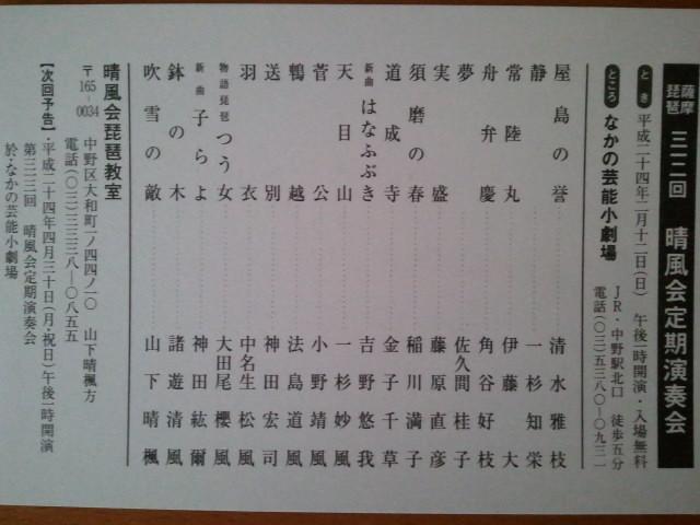 2012-01-16 12.39.11