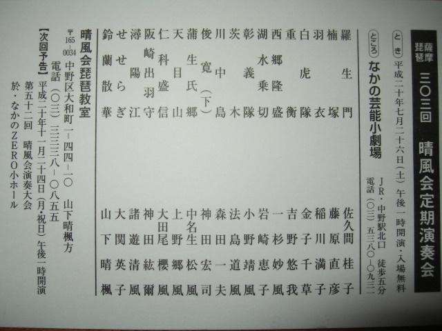 IMG_9634.jpg