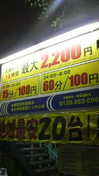 2009060119340000.jpg