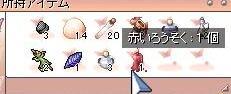 20060218195703.jpg
