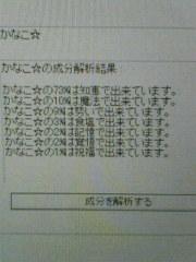 200604041921000.jpg