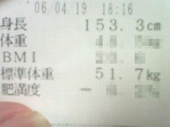 200604200106000.jpg