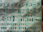 20060528235727