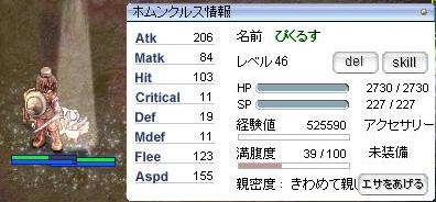 20060624003352.jpg