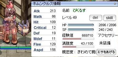 20060710203525.jpg