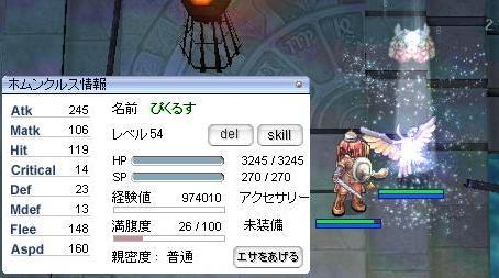 20070120005050.jpg