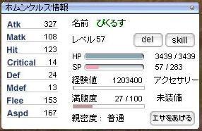 20070212145946.jpg