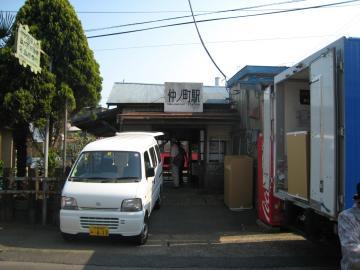 20090430_choshi_11
