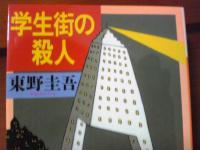 20081016003149