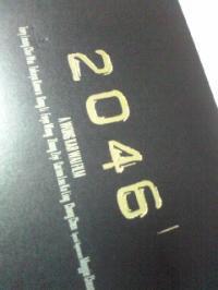 20081019224425