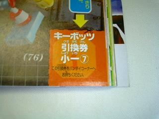 20060602160953.jpg