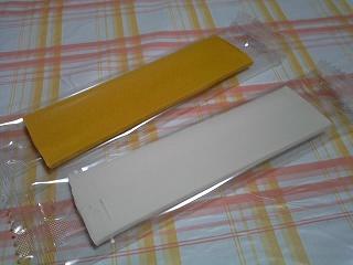 20060623023732.jpg