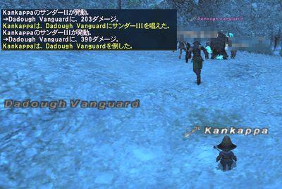 2008_10_02_22_00_38.jpg