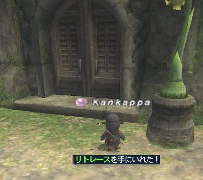 2008_10_08_22_29_25.jpg