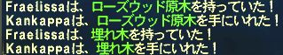 2008_10_11_00_03_15.jpg