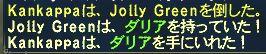 2008_10_15_20_33_27.jpg