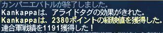 2008_10_16_22_07_17.jpg