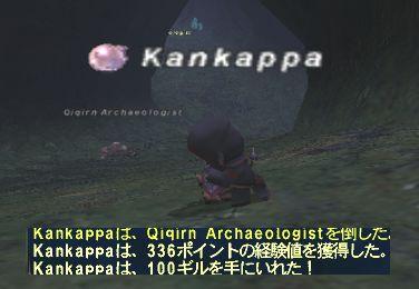 2008_10_20_19_34_22.jpg