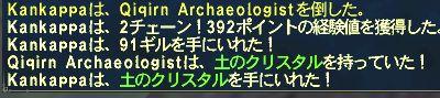 2008_10_20_21_36_28.jpg
