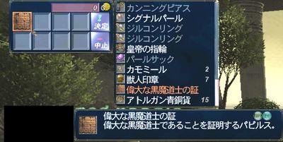 2008_10_21_20_25_16.jpg