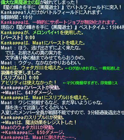 2008_10_21_20_29_15.jpg